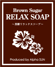 RELAX_SOAP.png
