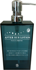 SUN_LOTION.png